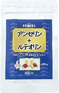 1袋 メディワン アンセリン+ルテオリン 22.5g(250mg×90粒) 栄養補助食品