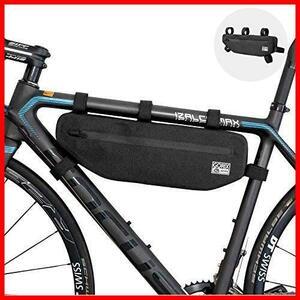 【送料無料-最安】 ロードバイク サイクルバッグ トップチューブバッグ MTB (GX-FB43) G0230 防水 自転車 クロスバイク フレームバッグ