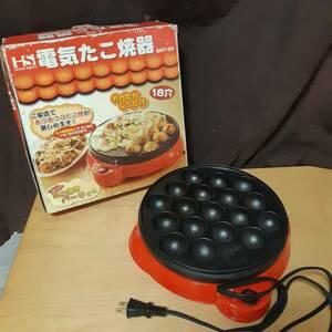 1円~売り切り HOME SWAN 電気たこ焼き器 SNT-60 210920226