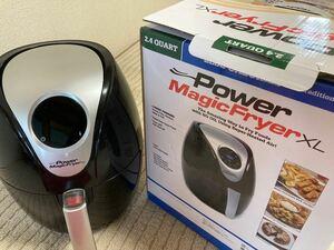 パワーマジックフライヤーXL 調理器具 調理家電