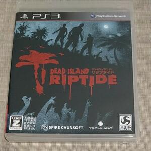 【PS3】DEAD ISLAND RIPTIDE(デッドアイランドリップタイド)