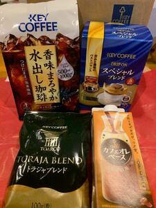 キーコーヒー(KEY COFFEE)詰合せ