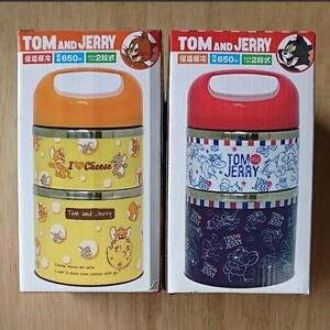 トムとジェリー 二段ランチボックス 全2種セット