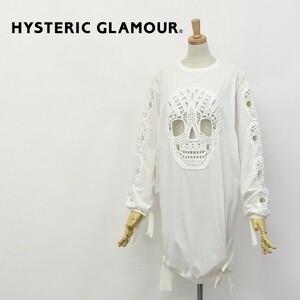 ◆HYSTERIC GLAMOUR/ヒステリックグラマー サイドリボン スカル ニット 刺繍 コットン ロング カットソー チュニック ホワイト FREE