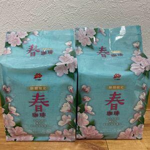 小川珈琲♪ ドリップパック ドリップコーヒー 10g×20袋