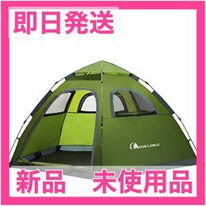 テント  ワンタッチテント アウトドア用品 キャンプ 防風 4人用 4-5人用 5人用 通気性