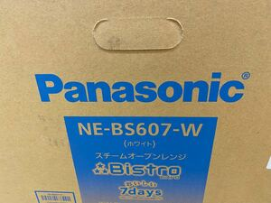 【新品未開封】Panasonic パナソニック スチームオーブンレンジ ビストロ ホワイト NE-BS607-W