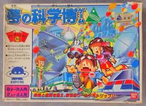 夢の科学博 ゲーム EXPO'85 つくば博 バンダイ パーティジョイ 33 ジャンク品