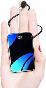 ■新品■【便利&ケーブル一体&PSE認証済】 senymin モバイルバッテリー 10000mAh 急速携帯充電器USBポート スマホバッテリー