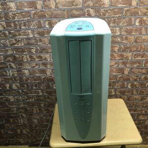 ジャンク CORONA 冷風・衣類乾燥 除湿機 どこでもクーラー CDM-106 コロナ フィルタ欠品