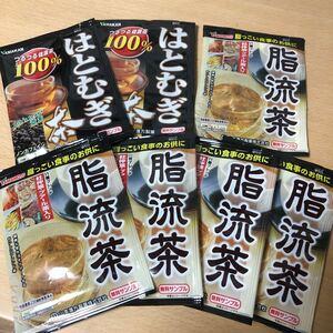 山本漢方製薬 YAMAKAN ●脂流茶 10gバック×5袋  ●はとむぎ茶 10gバック×2袋 ホット アイス 健康茶