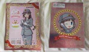 ◆長野電鉄◆鉄道むすめ「朝陽さくら」2周年記念 A4クリアファイル メタリック 02