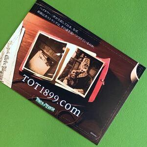 即決☆レア★東京ディズニーシー★タワー・オブ・テラー Tower of Terror グランドオープン★ポストカード