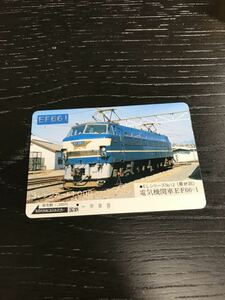 1穴使用済みオレンジカード106 国鉄EF66