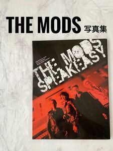 THE MODS ザ モッズ 写真集 貴重 SPEAK EASY
