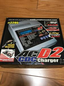 イーグルレーシング AC CDC D2 チャージャー 充電器