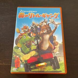 DVD 森のリトル・ギャング