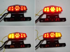 スモークLEDルーカステールランプ 黒ウインカー付 ショベル エボ ツインカム チョッパー ボバーXL1200スポーツスターFXDダイナ FXSTS