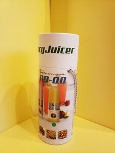 【新品・未開封】ポータブル ファンシージューサー カップ付き 380ml usb充電タイプ 持ち運び便利 カラー…イエロー