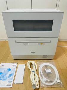 【美品動作良好】Panasonic 食器洗い乾燥機 NP-TH1-W エコナビ