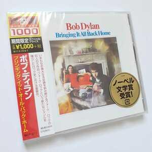 ボブ・ディラン ブリンギング・イット・オール・バック・ホーム BOB DYLAN
