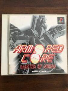PlayStation 【PS】アーマードコア マスターオブアリーナ