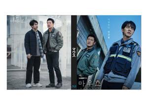 新作!マウス (2枚SET) Blu-ray版 (全話)《日本語字幕あり》 韓国ドラマ