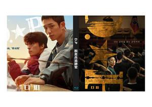 新作!D.P Blu-ray版 (全話)《日本語字幕あり》 韓国ドラマ