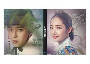 七日の王妃 Blu-ray版《日本語字幕あり》 韓国ドラマ
