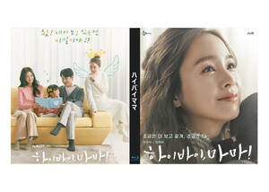 ハイバイ、ママ!Blu-ray版《日本語字幕あり》 韓国ドラマ