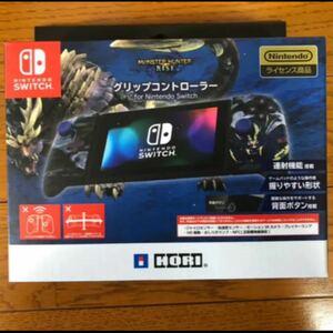 Nintendo Switch★モンハンライズ★グリップコントローラ