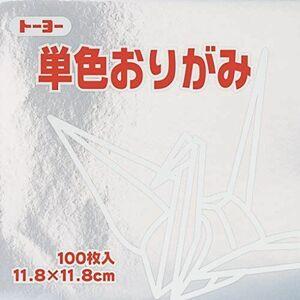 新品 未使用 折り紙 ト-ヨ- Y-YW 100枚入 063160 片面おりがみ 単色 11.8cm角 ぎん