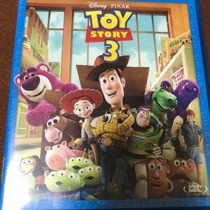 トイ・ストーリー3 DVD Blu-ray