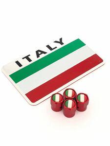 D 赤 イタリア 国旗 ステッカー バルブキャップ エンブレム フェラーリ Ferrari F360 F355 812 F12 458 スパイダー カリフォルニア