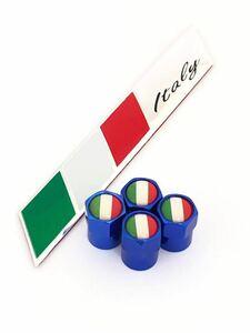 B 青 イタリア 国旗 ステッカー バルブキャップ エンブレム フェラーリ Ferrari F360 F355 812 F12 458 スパイダー カリフォルニア