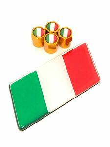 J 黄 イタリア 国旗 バルブキャップ エンブレム ステッカー フェラーリ Ferrari F360 F355 812 F12 458 スパイダー カリフォルニア