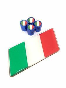 J 青 イタリア 国旗 バルブキャップ エンブレム ステッカー フェラーリ Ferrari F360 F355 812 F12 458 スパイダー カリフォルニア