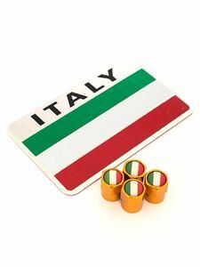 D 黄 イタリア 国旗 ステッカー バルブキャップ エンブレム フェラーリ Ferrari F360 F355 812 F12 458 スパイダー カリフォルニア