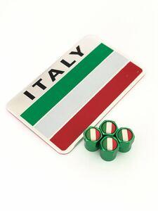 D 緑 イタリア 国旗 ステッカー バルブキャップ エンブレム フェラーリ Ferrari F360 F355 812 F12 458 スパイダー カリフォルニア