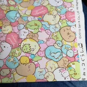 すみっこぐらし 生地  ハート いっぱい ピンク はぎれ 55×50