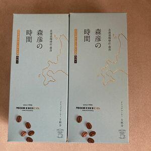 ドリップコーヒー 森彦の時間 北海道珈琲 インスタントコーヒー