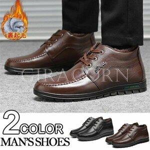新品ビジネスシューズ 歩きやすい メンズ 紳士靴 メンズシューズ レザーブーツ 裏起毛 通勤 出張 あったか 厚手 フォーマル