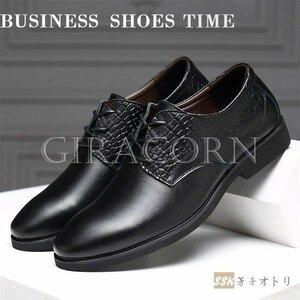 新品ビジネスシューズ プレーントゥ 紳士靴 革靴 通気性 メンズ PU靴 通勤 疲れない レースアップ フォーマルシューズ