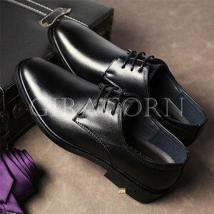 新品紳士靴 ビジネスシューズ フォーマルシューズ 靴 革靴 メンズ シューズ 仕事 就活 プレーントゥ 軽量 防水 通気性 2021