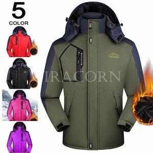 新品マウンテンジャケット メンズ アウトドアウェア マウンテンパーカー 登山服 裏起毛 ハイキング 防寒着 防水