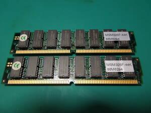72Pin SIMM EDO 32MB×2 pieces set ( total 64MB )