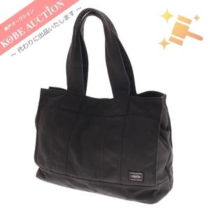 ■ PORTER ポーター トートバッグ ハンドバッグ ショルダーバッグ カバン 鞄 カジュアル メンズ ブラック 綺麗