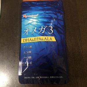送料無料☆オーガランド オメガ3 DHA EPA ALA サプリメント 3ヶ月分