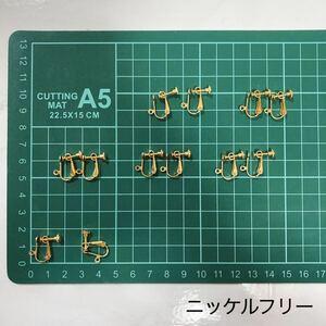 【ハンドメイドパーツ】 カン付きイヤリング金具 6ペアセット イエローゴールド ニッケルフリー