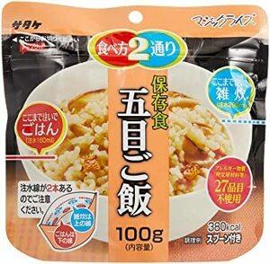 サタケ マジックライス 保存食 五目ご飯 100g ×4袋